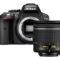 Aparat foto DSLR Nikon D5300+ Obiectiv AF-P 18-55mm VR – Cadoul micului fotograf