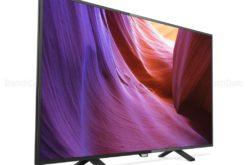 Televizor LED Philips 49PUH4900/88 – De patru ori HD la pret bun