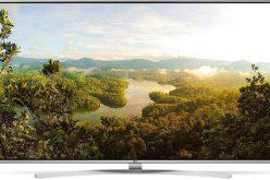 REVIEW – Televizor LED LG 75UW341C – Definitia elegantei!