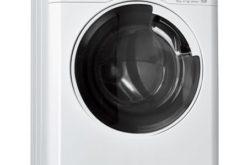 REVIEW – Whirlpool AWIC10914 – Un pret foarte bun !