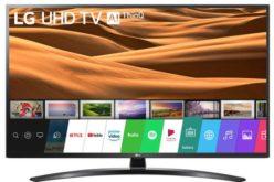 REVIEW – LG 50UM7450PLA – Televizor de 5 stele!